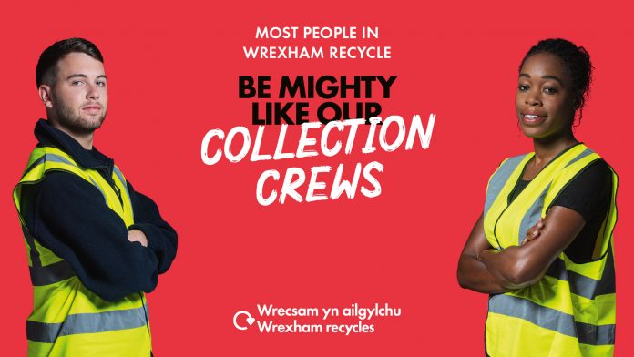 Be Mighty like our collection crews…Be Mighty. Recycle.