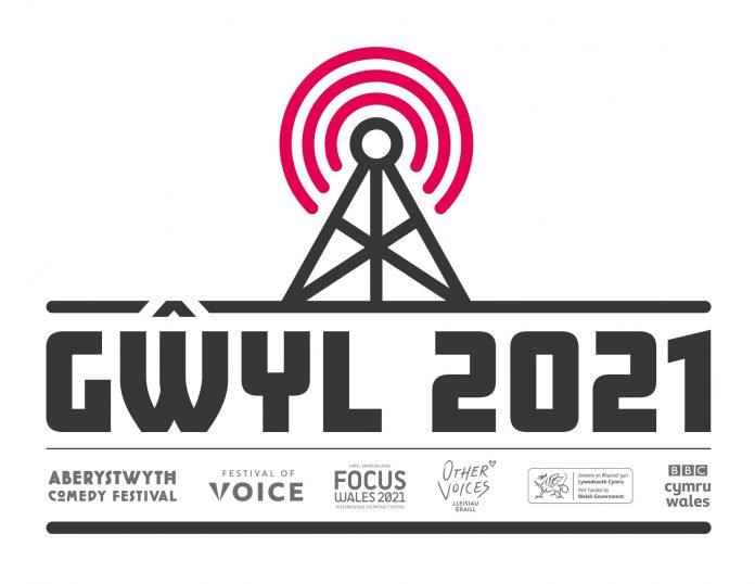 Gwyl 2021