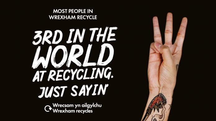 Recycling Top Tips! Be Mighty. Recycle.